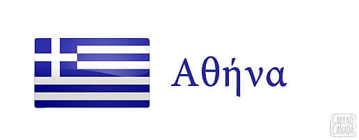 Greece_Athens