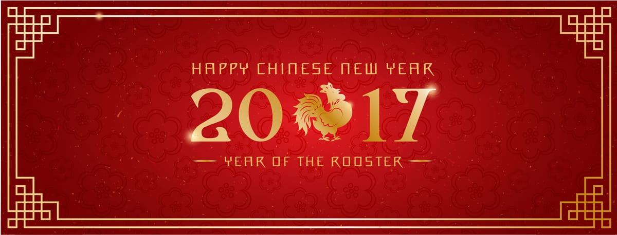 golden chinese new year banners 2